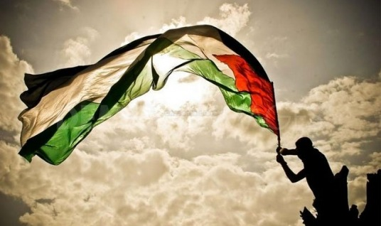 Reconnaissance Palestine