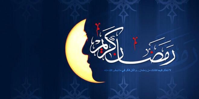 ramadan-2015