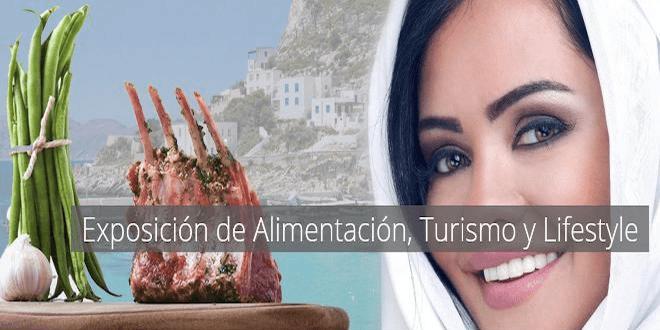 Salon du halal, L'Espagne s'appuie sur le Maroc pour son salon du halal