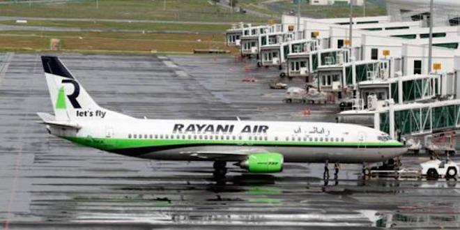 Rayani Air, compagnie aérienne halal.