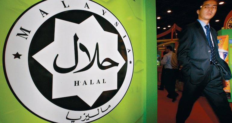 """Un logo """"Muslim-Made"""" dans les tuyaux en malaisie."""