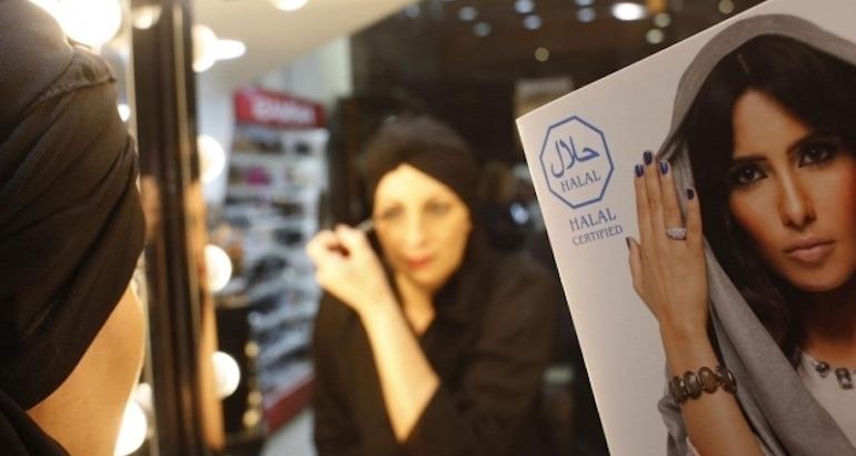 hasna Cosmetics