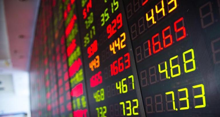 """La Bourse de Sarajevo est la première place financière européenne à inaugurer un indice de """"valeurs islamiques""""."""