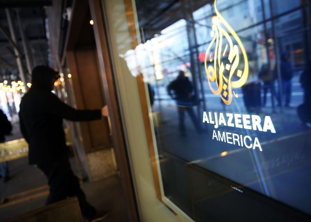 , Crise du Qatar : Ce que cache la volonté saoudienne de fermer Al Jazeera