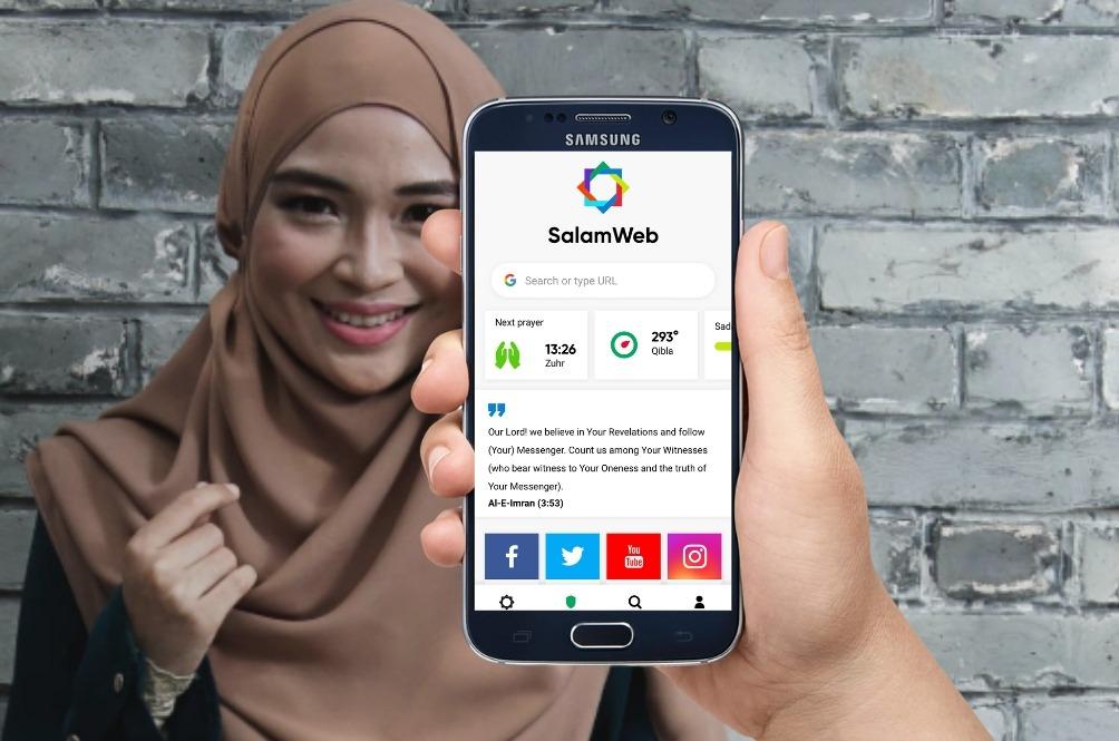 , SalamWeb, un nouveau navigateur «conforme aux valeurs islamiques»