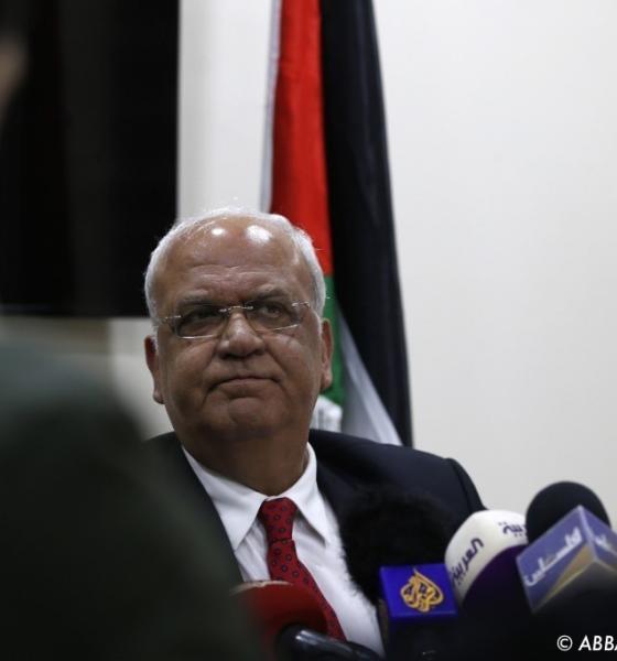 , Le gouvernement palestinien traite les Américains d'« extrémistes »